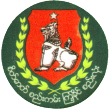 USDP_seal