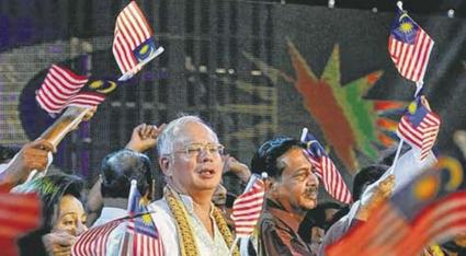 Najib campaign