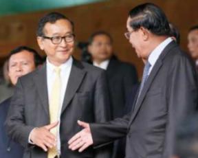 Cambodia Compromise