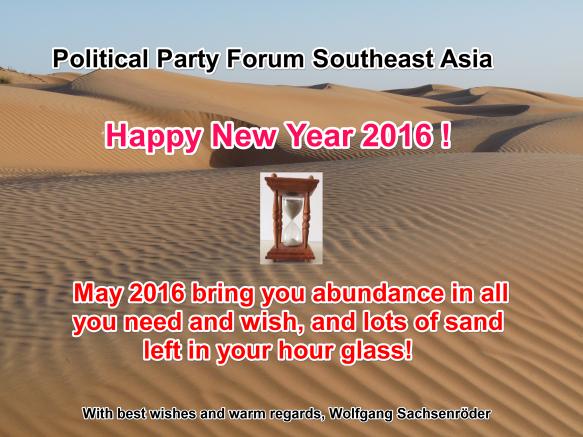 2016 Partyforum