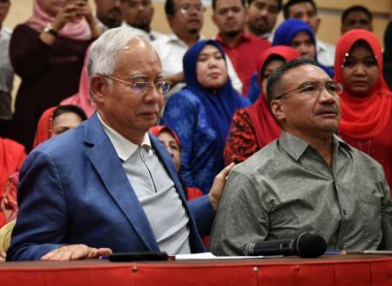 Najib's resignation 2
